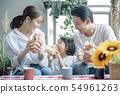 家庭生活食品 54961263