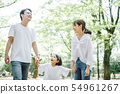 Family lifestyle walk 54961267