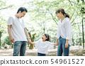 가족 생활 공원 54961527