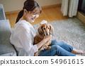 生活與狗女人 54961615