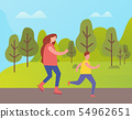 Mother and Son Jogging in Park Among Green Trees 54962651