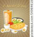 Omelet day poster vector illustration. Boiled, fried and scrambled eggs with vegetables such as 54964610