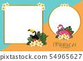 Tropical summer frame design with exotic palm leaf 54965627
