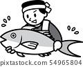 Fisherman with tuna 54965804