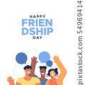 Friendship Day card of teen friends talking 54969414