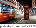Iconic telephone booth in London 54971978