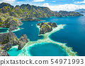 Spectacular landscape of Coron island in Philippines 54971993