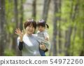 พ่อแม่และเด็กเล่นในสวนสาธารณะ 54972260