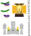 Common stone and Buddhist altar and spirit horse 54976765