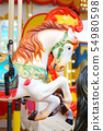 Carousel. Horses on a carnival Merry Go Round. 54980598
