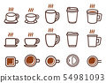 Various Views Of Hot Coffee Cup icon. 54981093