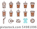 Iced Coffee Plastic Glass and Straw tube.(icon) 54981096