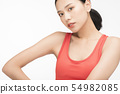 ชุดกีฬาผู้หญิง 54982085