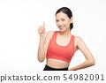 ชุดกีฬาผู้หญิง 54982091