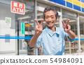 Convenience store 54984091