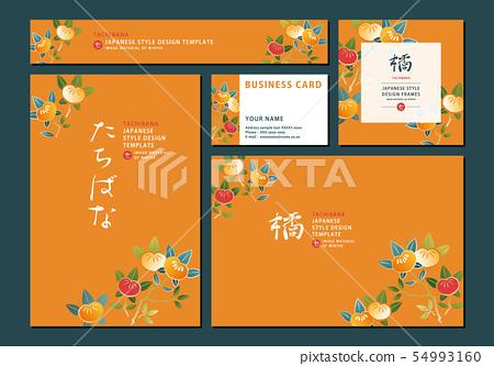 일본식 디자인 소재 - 귤의 일본식 디자인 템플릿 54993160