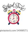 Vector card lettering . School time. Alarm clock. 54998571