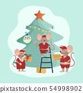 Christmas vector mouse. Cartoon illustration. 54998902