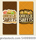 Vector vertical banners for Oriental Sweets 54999009