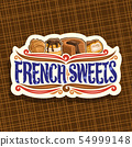 Vector logo for French Sweets 54999148