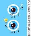 Cute eyeball with question mark 54999472