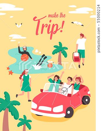 여름 여행 06 55000214