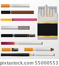 Cigarette cigar with nicotine in cigarette-box or cigar-case and smoking tobacco illustration set of 55000553
