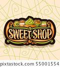 Vector logo for Sweet Shop 55001554