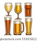Vector set of different Beer glassware 55003822