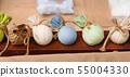 Spa herbal ball 55004330
