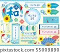 夏季日式材料設置向日葵牽牛花 55009890