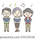 Chorus นักร้อง 55010538