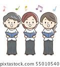 Chorus นักร้อง 55010540