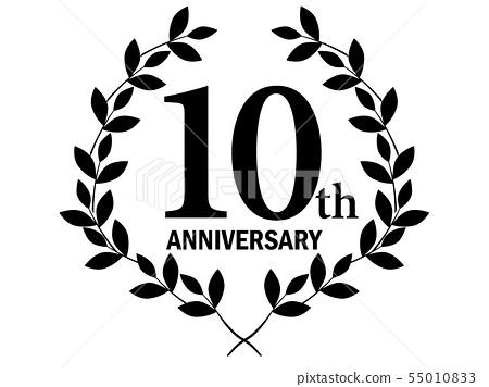週年紀念標誌與月桂樹圖案10週年,月桂花環10週年 55010833
