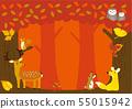 秋天图象例证森林动物 55015942
