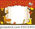 秋天图象例证森林动物 55015943
