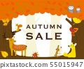 秋季销售大家都转过身来 55015947