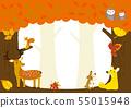 秋天图象例证森林动物 55015948