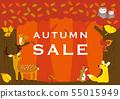 秋天图象例证森林动物 55015949