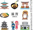Shiga sightseeing travel spot 55017529