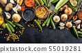 Variety of fresh tasty vegetables on dark 55019281
