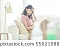 여성 컨디션 불량 55021088