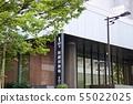 新桥剧场 55022025