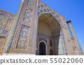 레기 스탄 사마르 칸트 우즈베키스탄 55022060