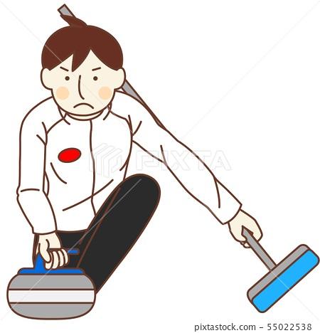 冰壺運動員(男) 55022538
