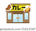 Curry shop 55022587