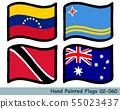 손으로 그린 깃발 아이콘, 베네수엘라의 국기 아루바의 국기, 트리니다드 토바고의 국기 호주 국기 55023437