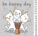 Kawaii cat characters with a drum 55025103