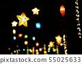 크리스마스 일루미네이션 마닐라 필리핀 55025633