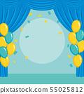 藍色舞台窗簾和氣球 55025812